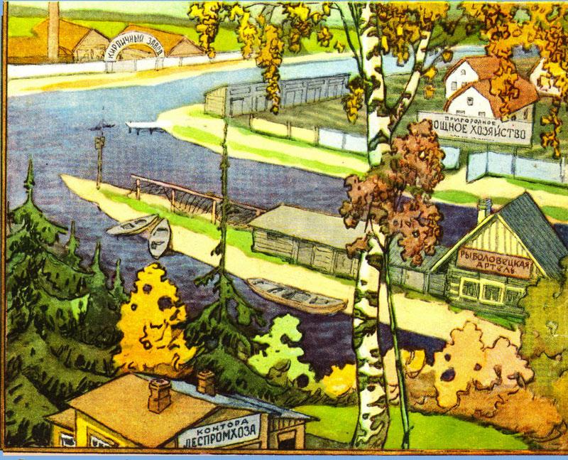 From Krokodil, 1954.