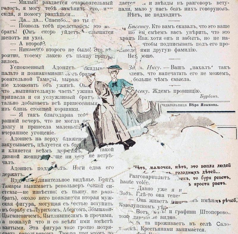 From Shut, 1907